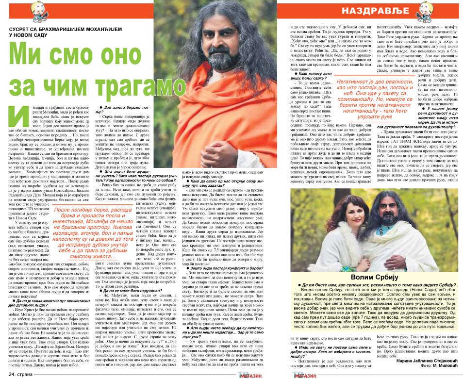 - ntervju sa Mohandjijem za novine Dnevnik, Nov 2017