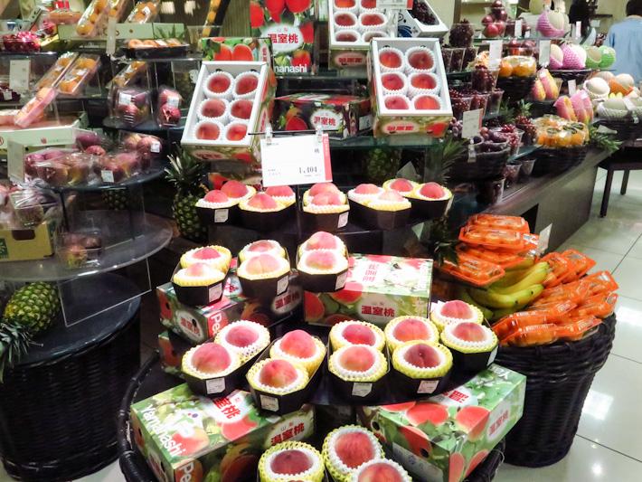 Dept store Japanese-fruits.jpg