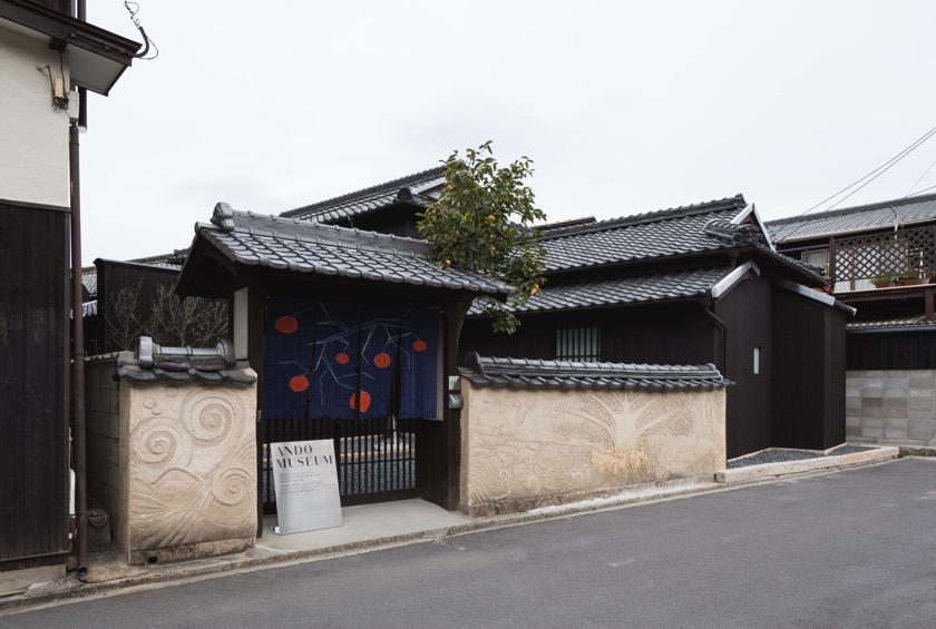 Naoshima Ando Museum ext .jpg