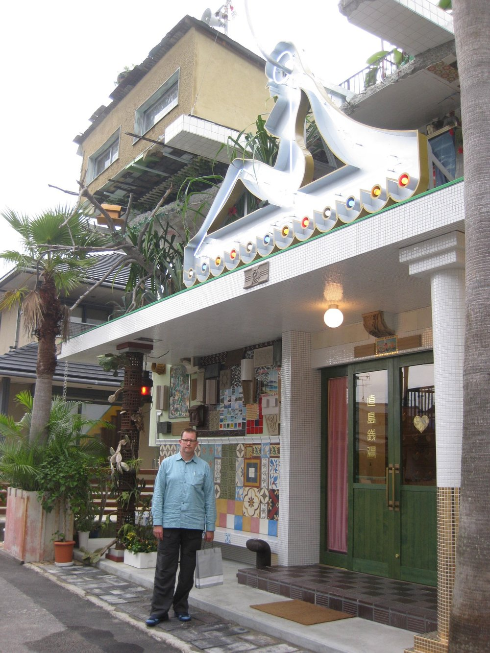 Naoshima Bathouse4.jpg