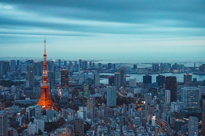 Tokyo skyline at night.jpg