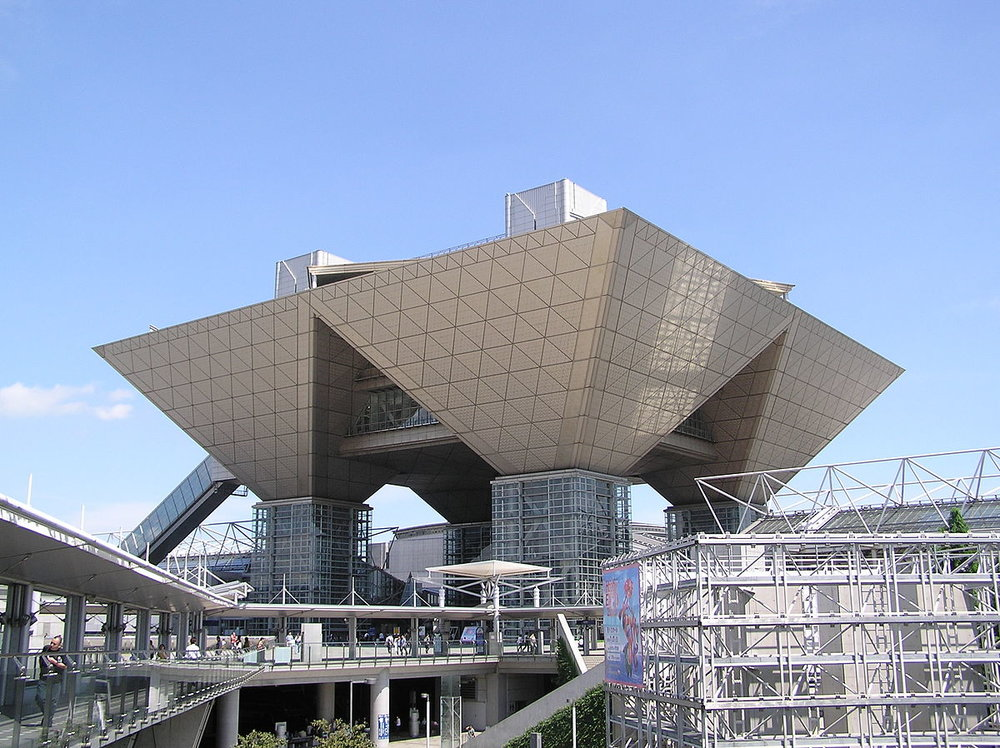 1200px-20030727_27_July_2003_Tokyo_International_Exhibition_Center_Big_Sight_Odaiba_Tokyo_Japan.jpg
