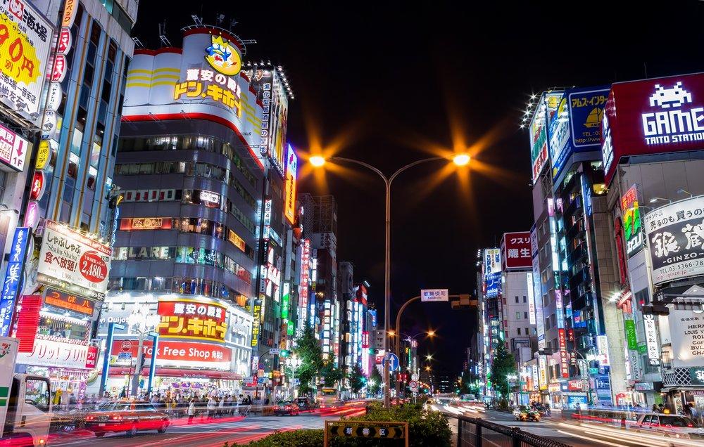 Kabukicho-Shinjuku-Tokyo_2015.jpg