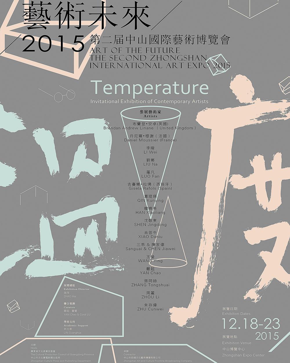 Poster10X8 copy.jpg