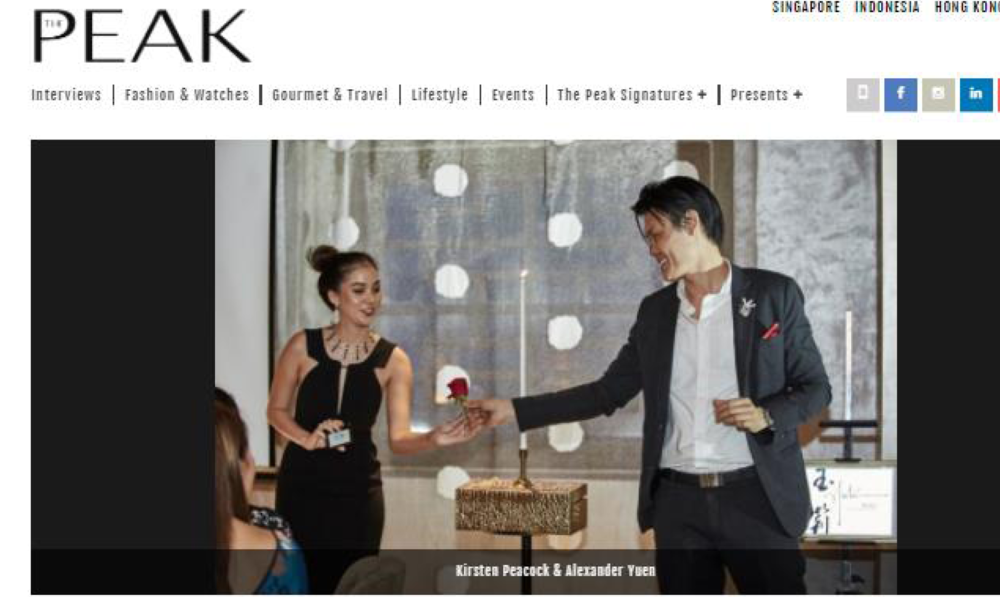 http://thepeakmagazine.com.sg/events/peak-premier-dinner-maybank-private-wealth-vlv/