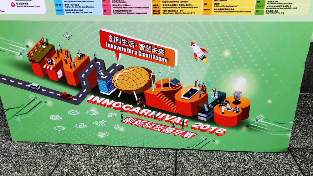 InnoFiesta 2019 iPad Magician Hong Kong