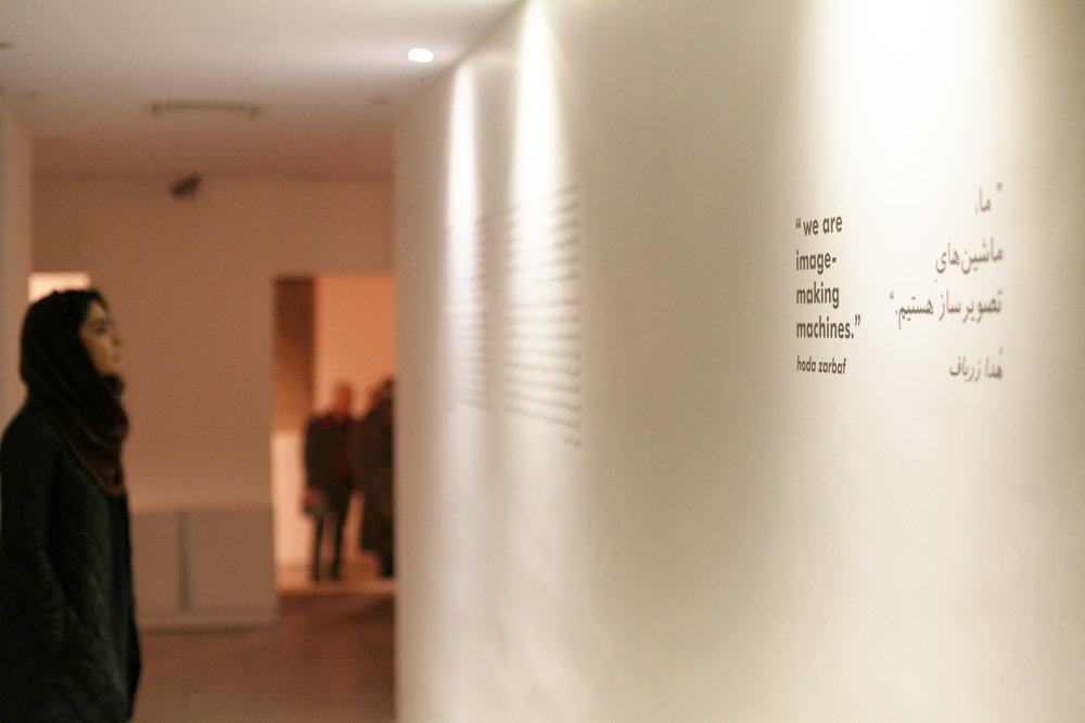 we are image-making machines. (Solo Exhibition)