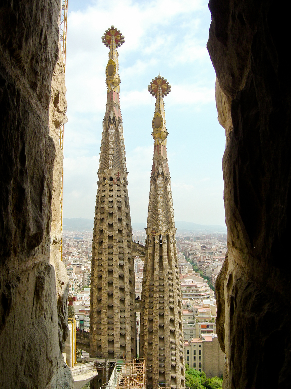 2005: a view of two towers