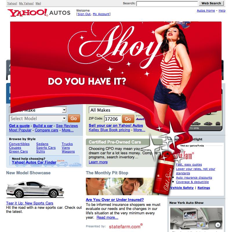 Ads spice model
