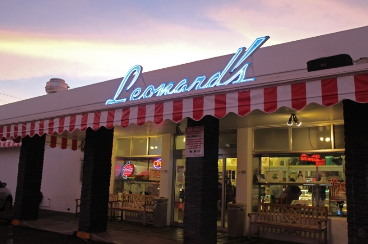 No matter how tired you are   after a beach day, walk around Honolulu downtown. And don't forget to make a stop at Leonard's to try their malasadas.