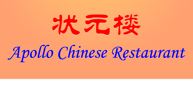 apollo-chinese_logo.png
