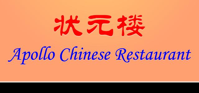 apollo-chinese_logo.png