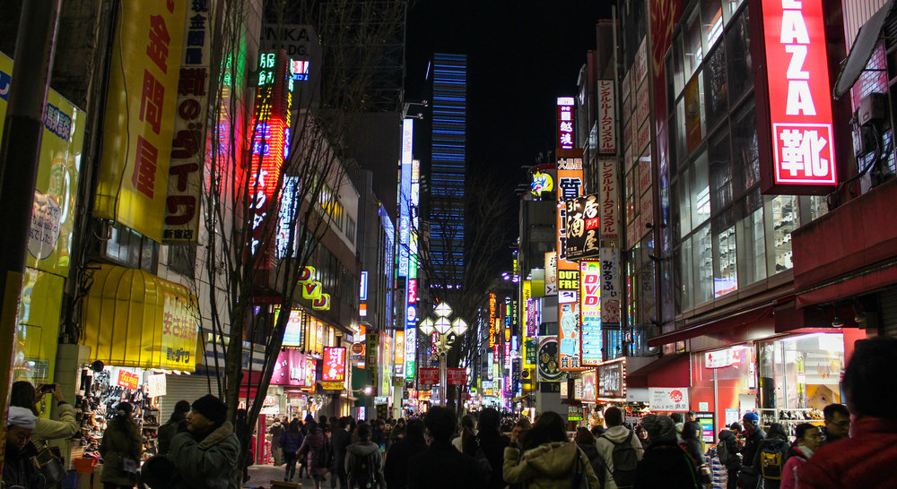 Shinjuku is one part of many well-lit areas of Tokyo