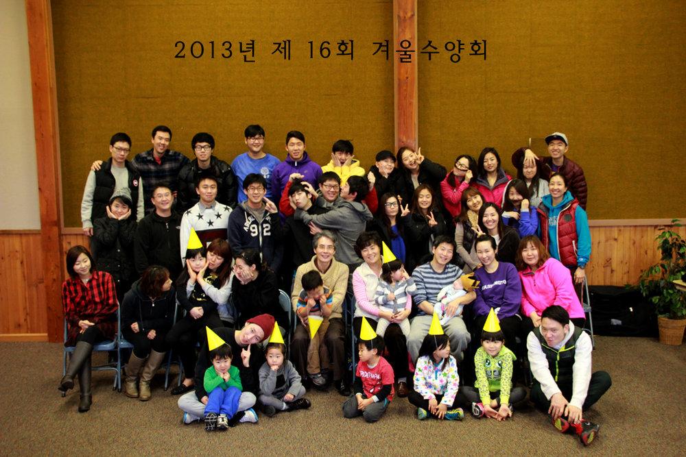 201312_겨울수양회