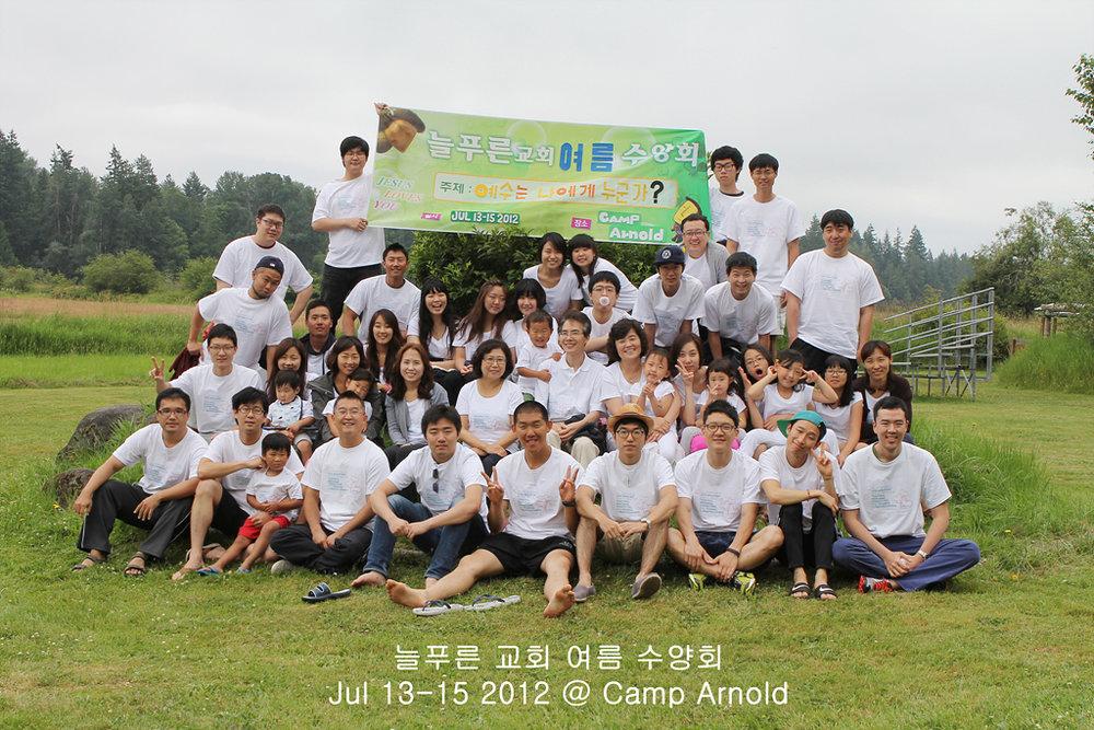 201207_여름수양회