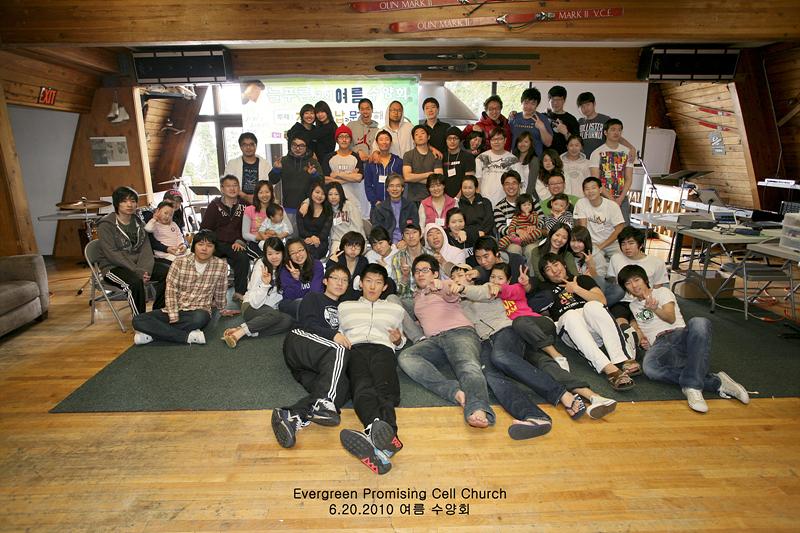 201006_여름수양회
