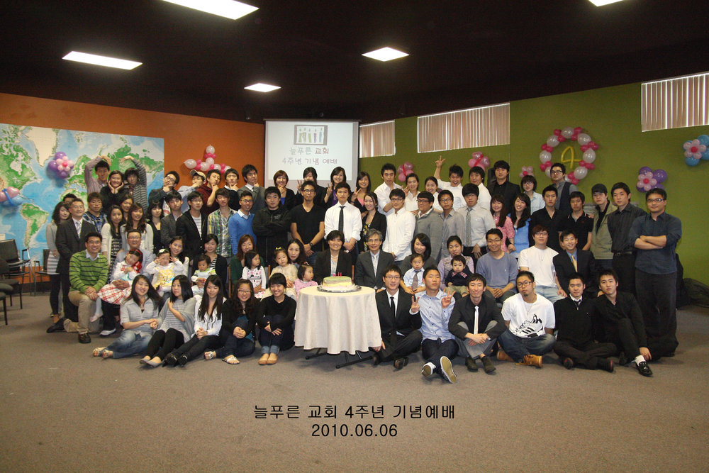 201006_4주년단체