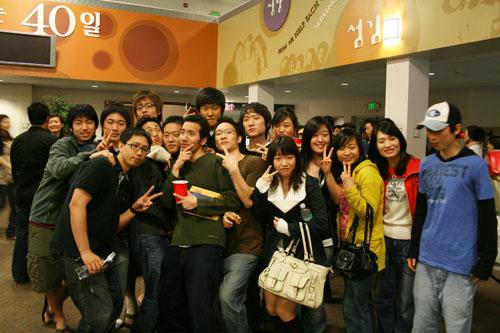 200704_이그니스