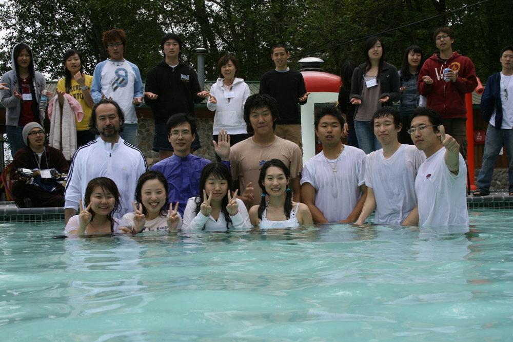 200707_여름수양회 침례식