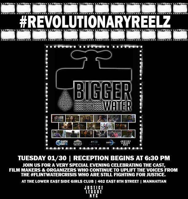 Revolutionary Reez BiggerThanWater.jpg