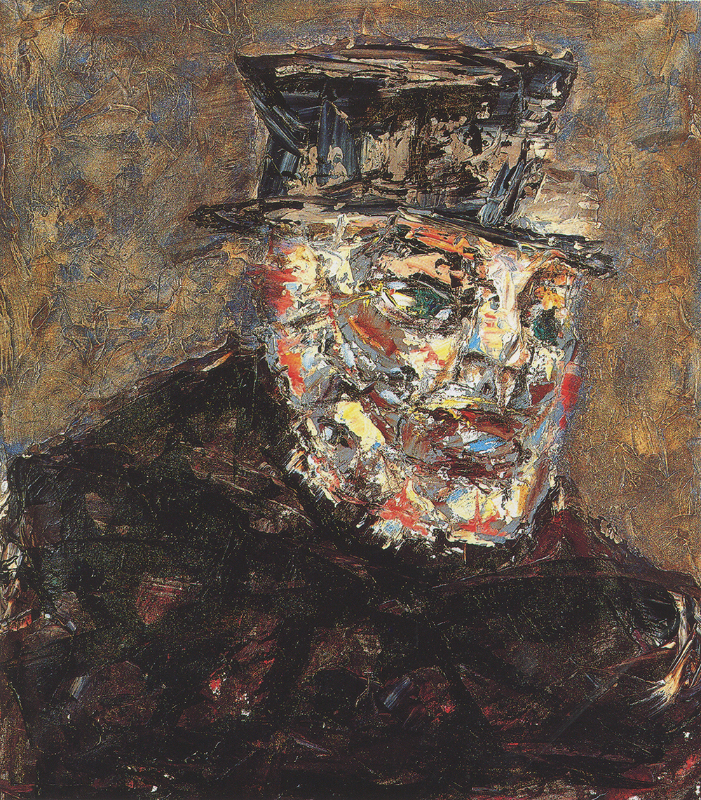 Figure 14. Untitled, 1992