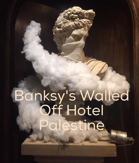 Banksy Tear Gas Art