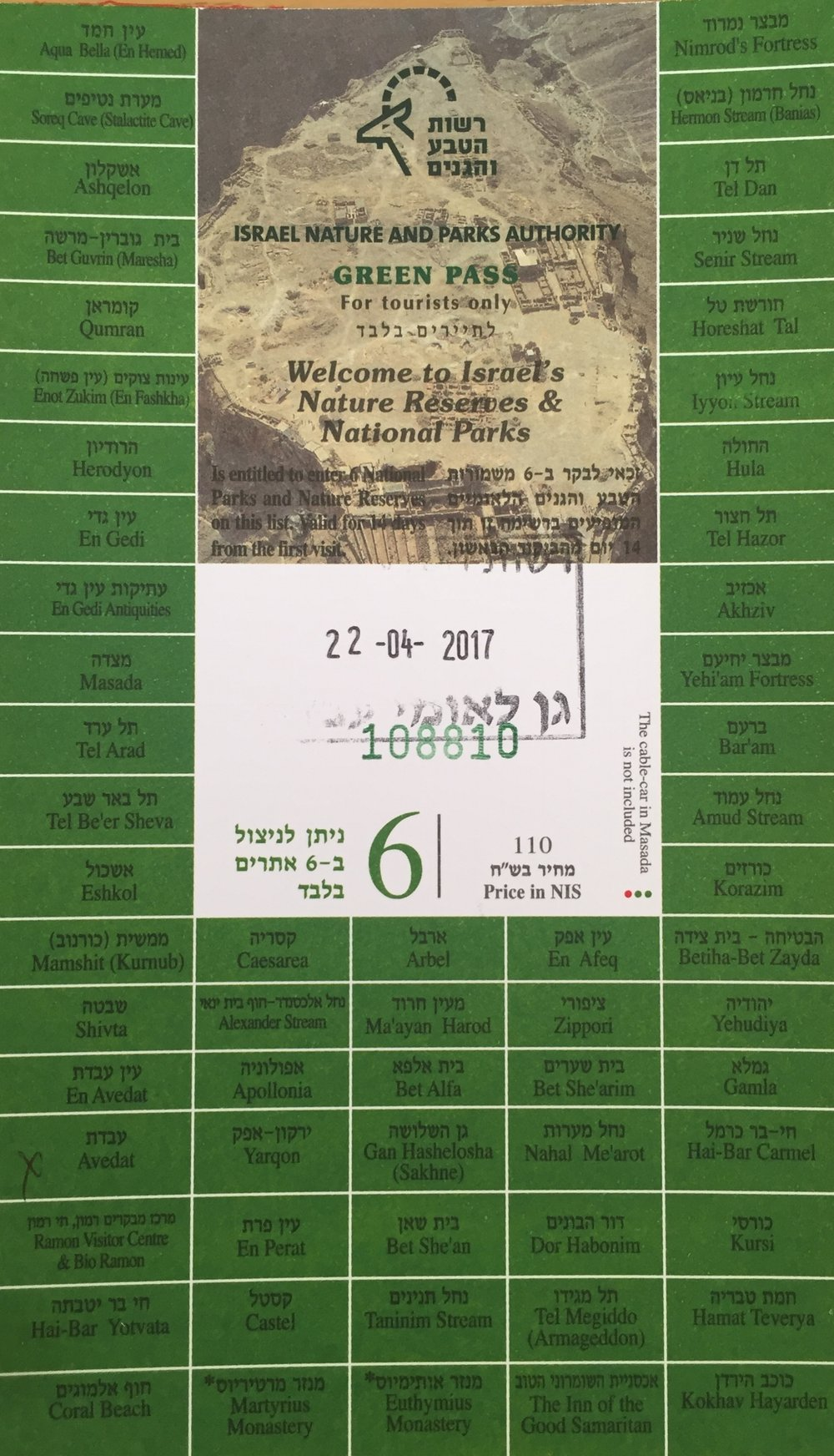 6 Israeli National Park Pass Purchased Post Masada