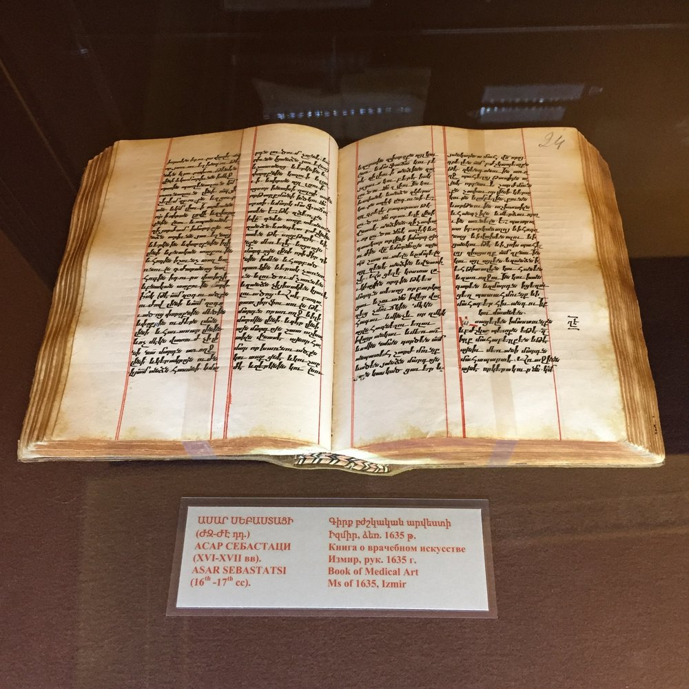 One of the many beautiful manuscripts at Matenadaran