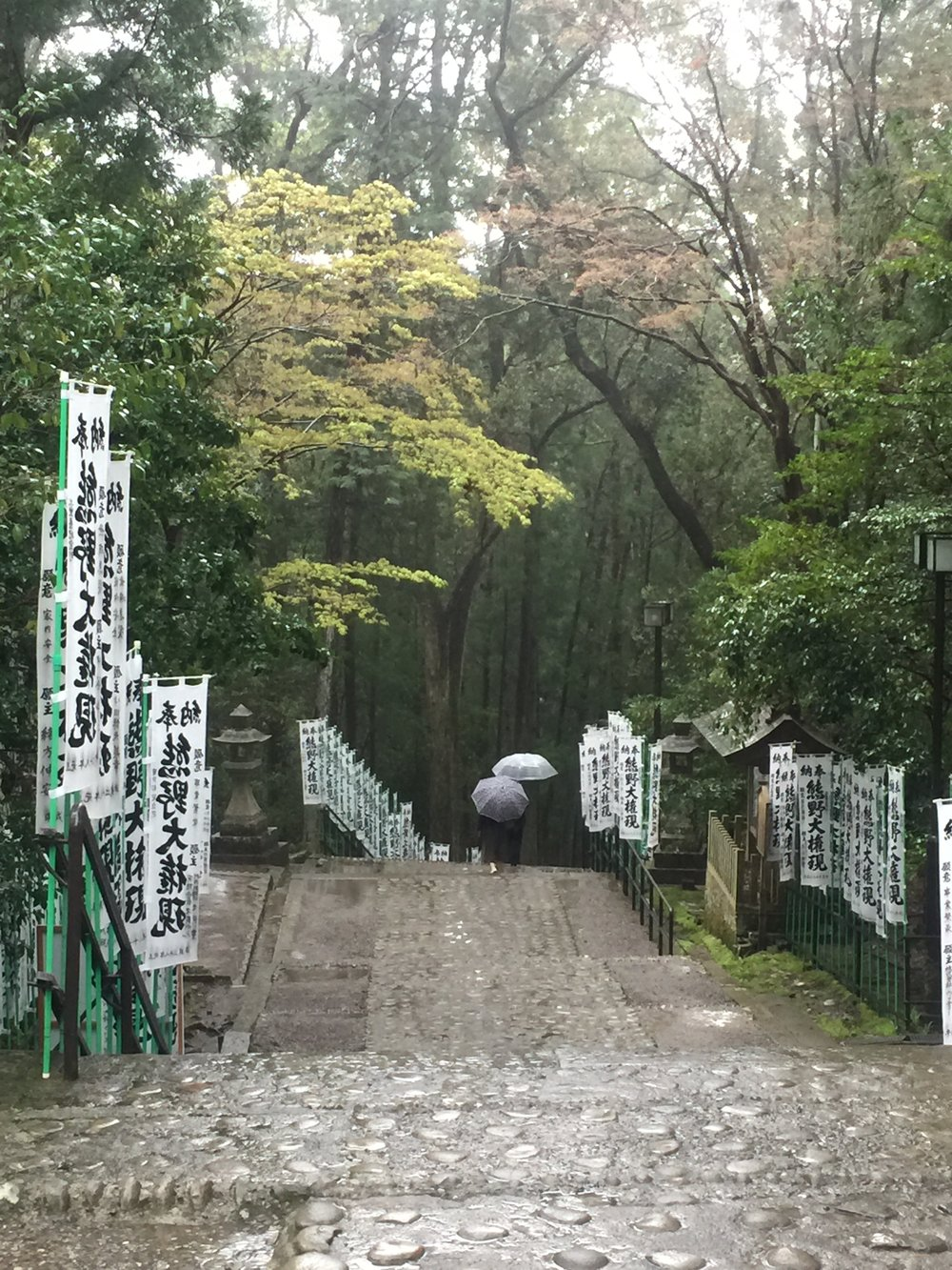 Kumano Kodo Shrine