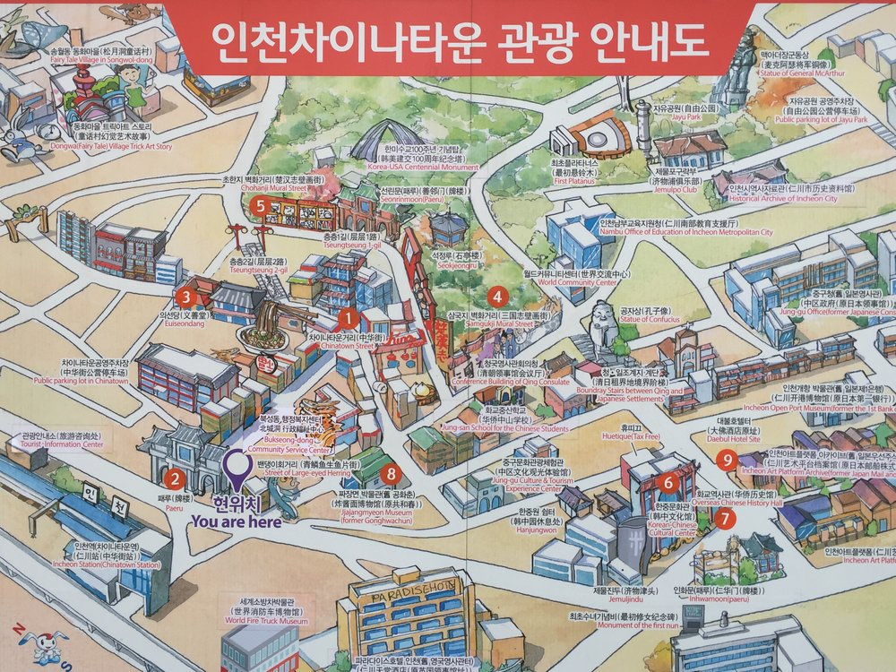The map of Incheon's Chinatown. You can find this at the entrance gate from the Incheon Station.