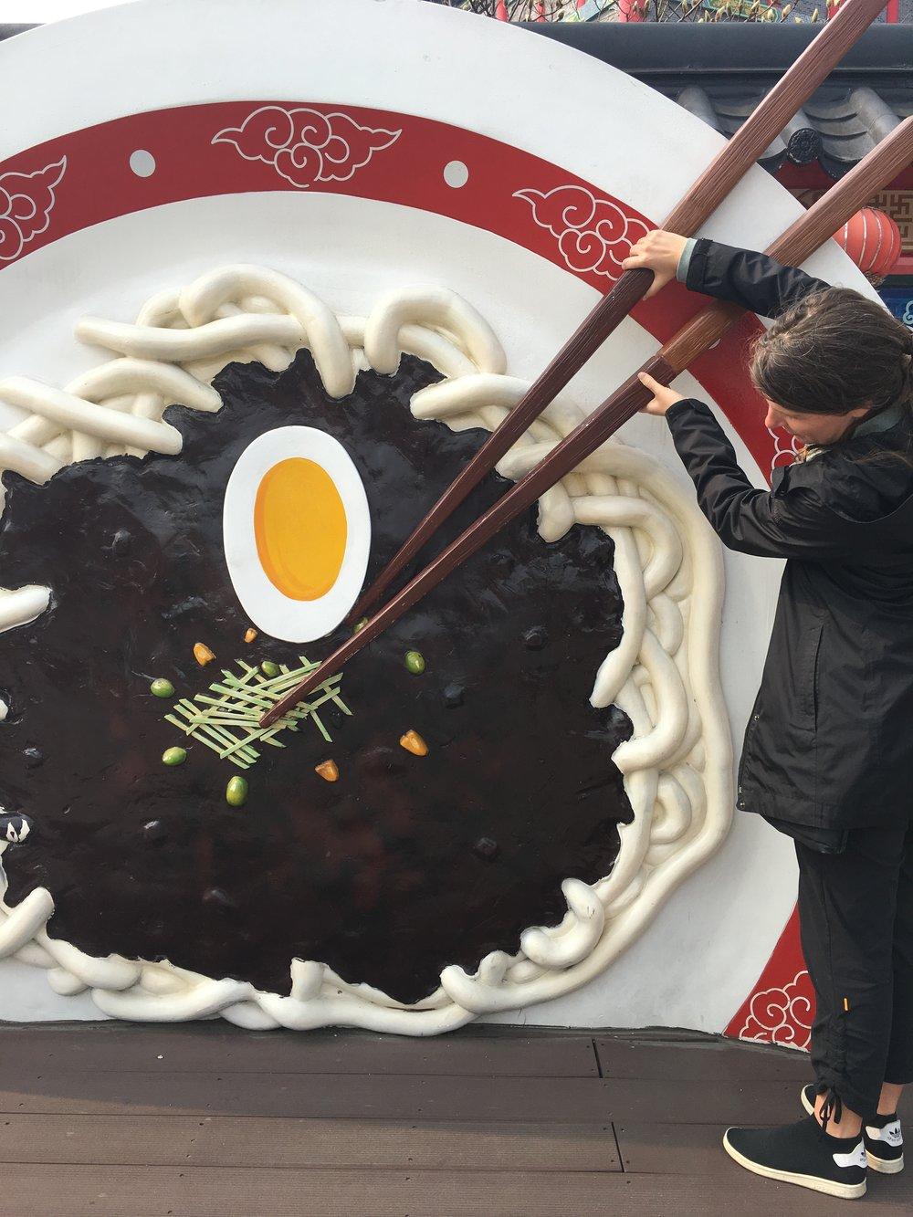 Big bowl of jjajangmyeon