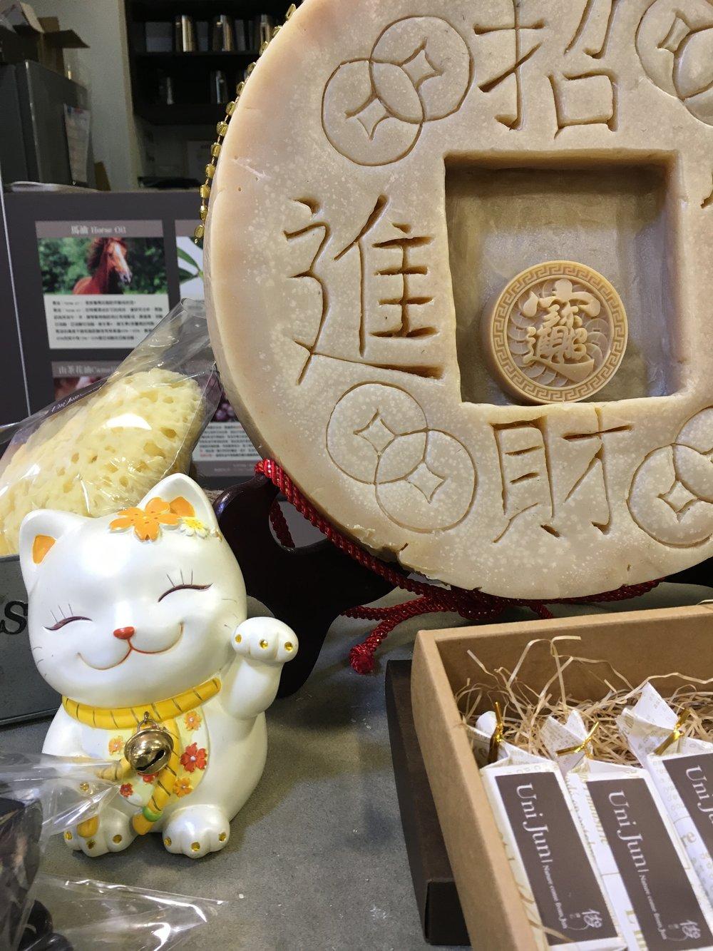 Uni Jun Soap Display