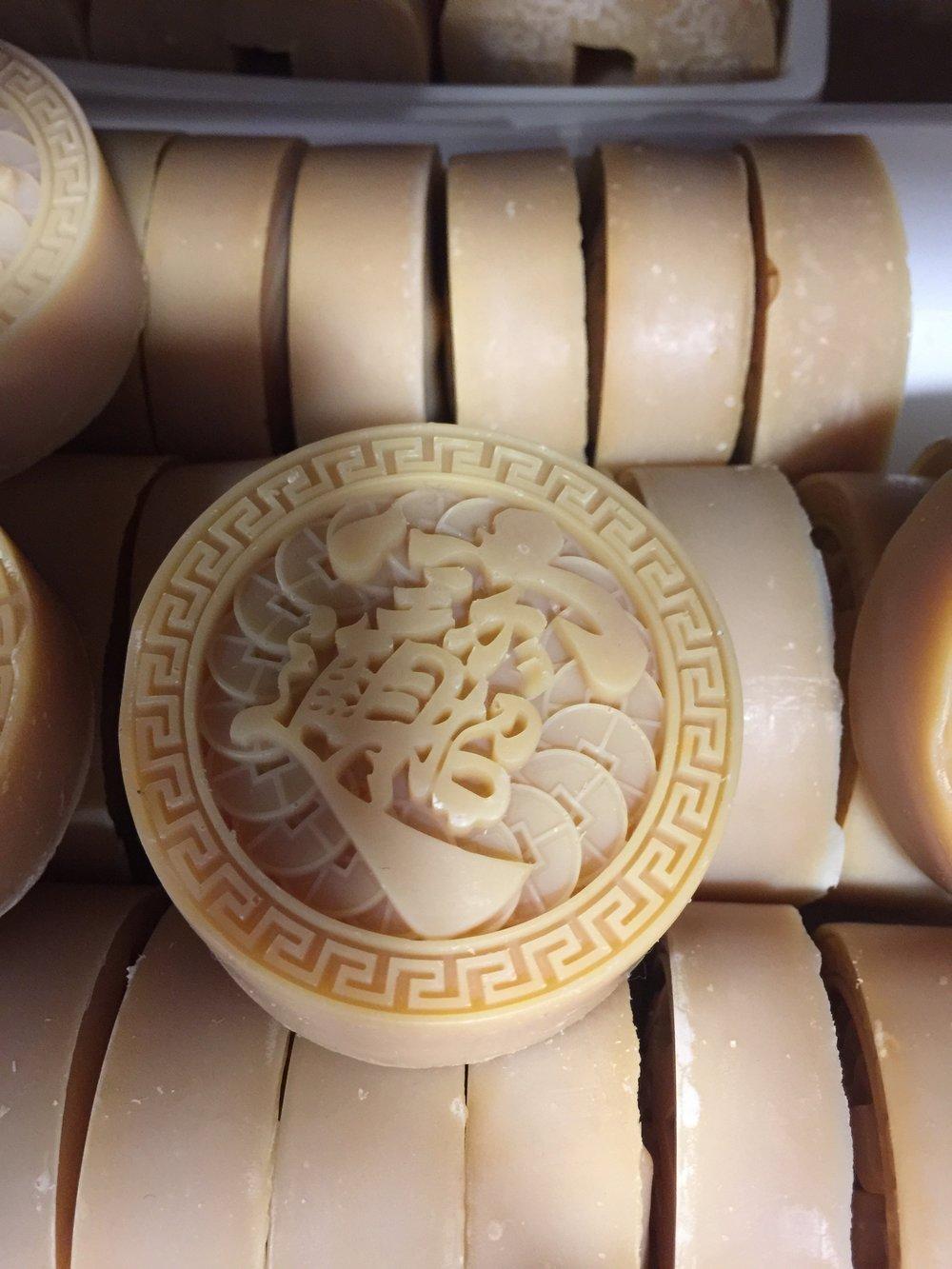 Beautiful Soap Design