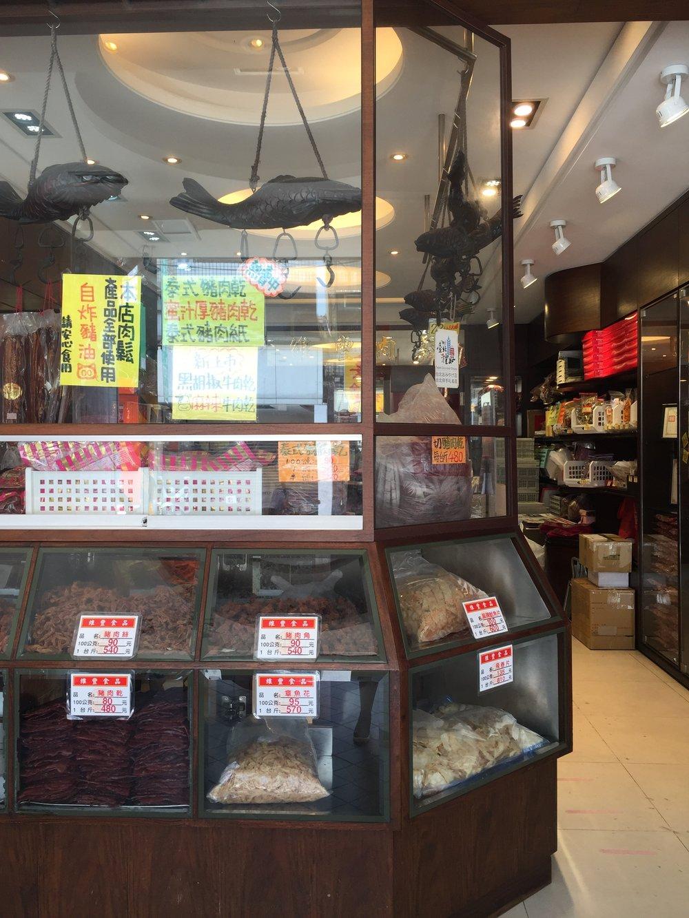 The dried meats shop on Taipei Eats Dadaocheng Tour