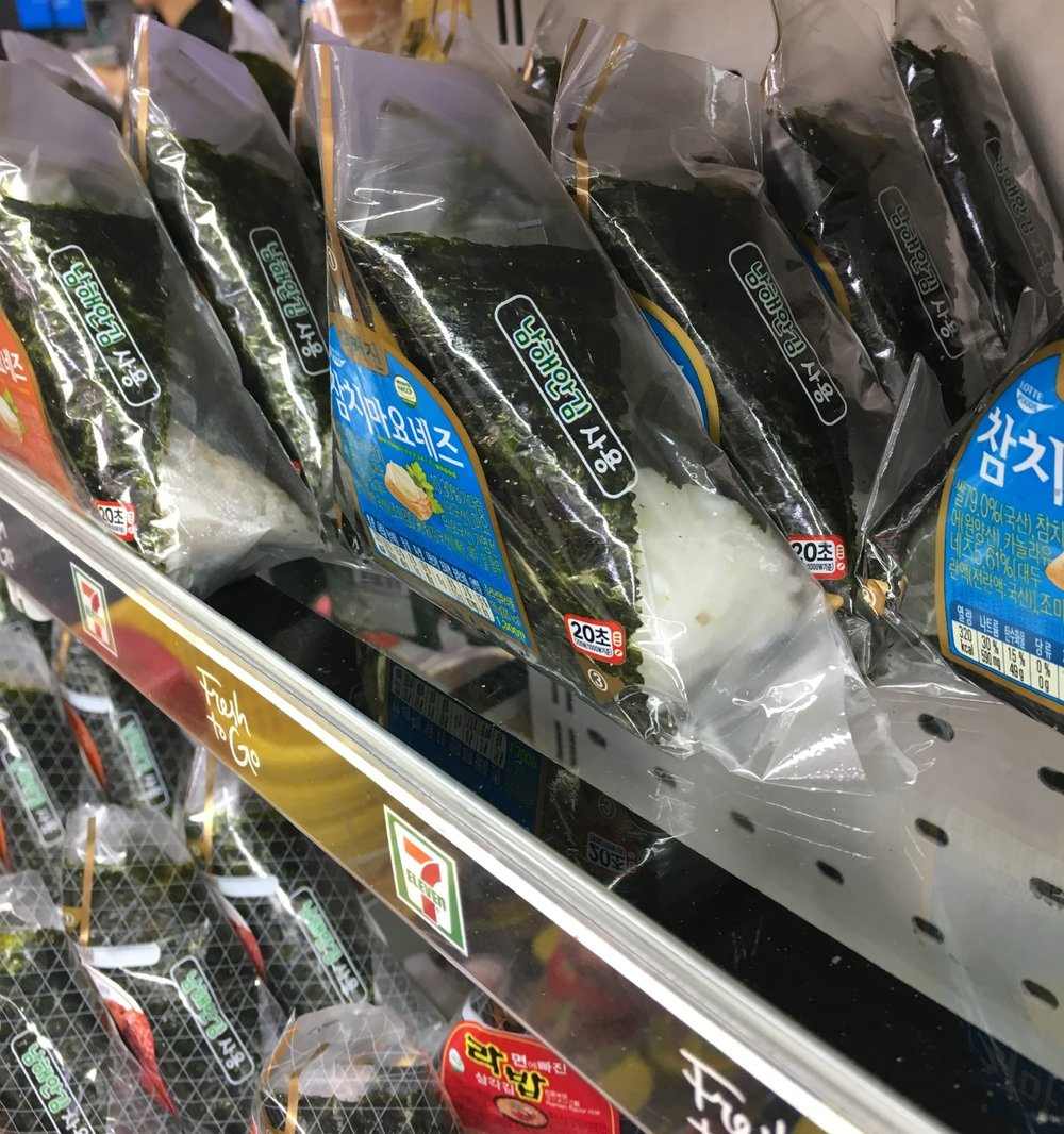 Onigiri: what's inside is always a surprise!