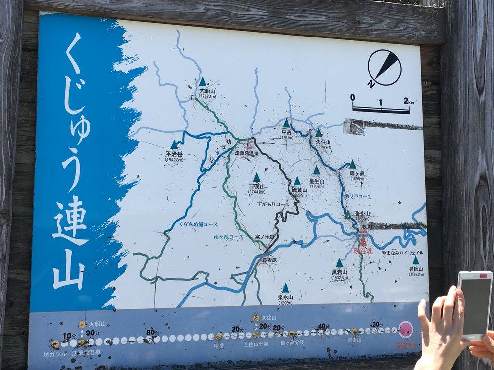 Map of Zac's Walk