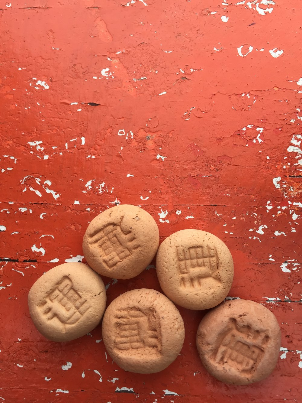 "The clay ""wish biscuits"" at Udo Jingu"