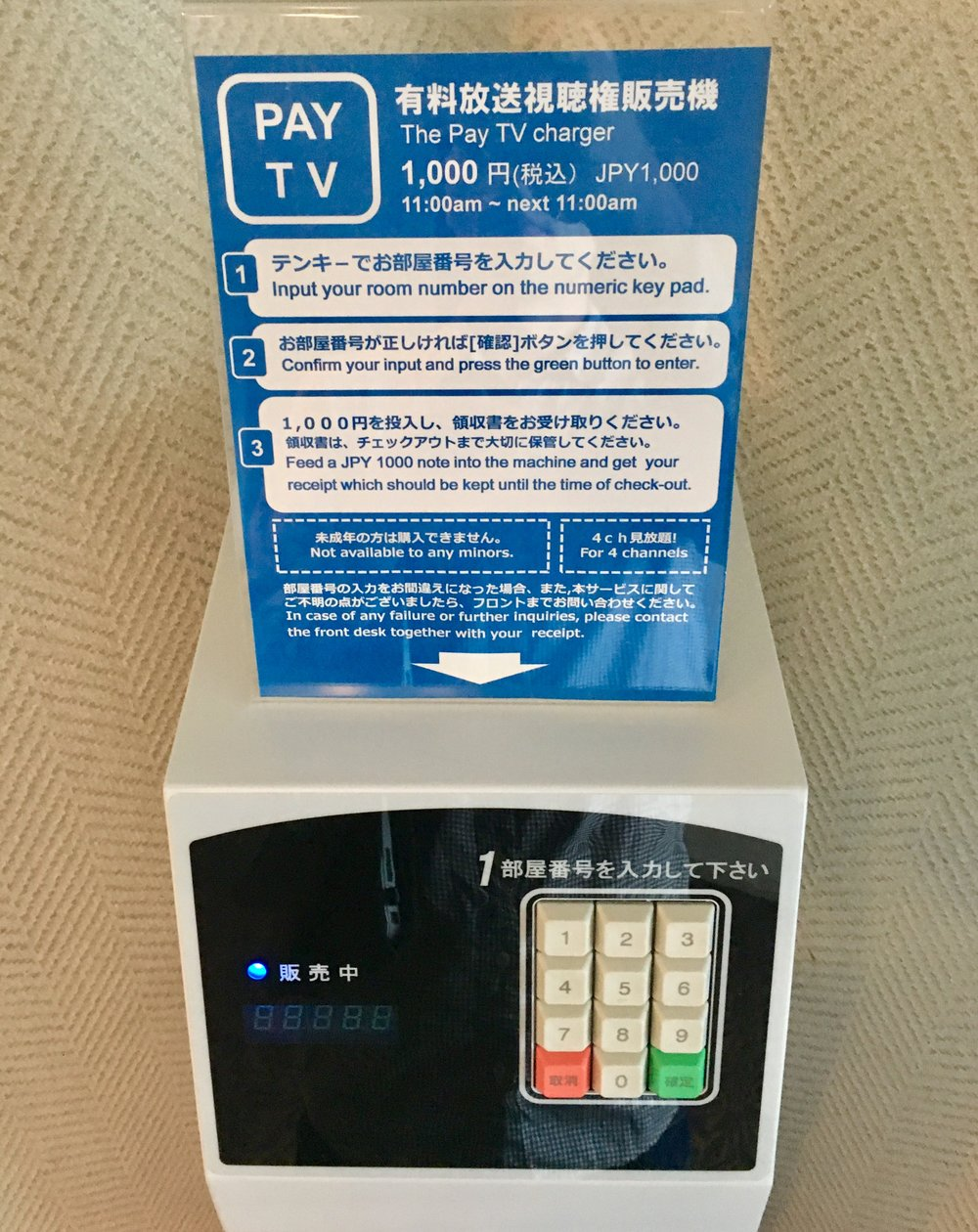 Buying Movie Channels in Japan Hotel