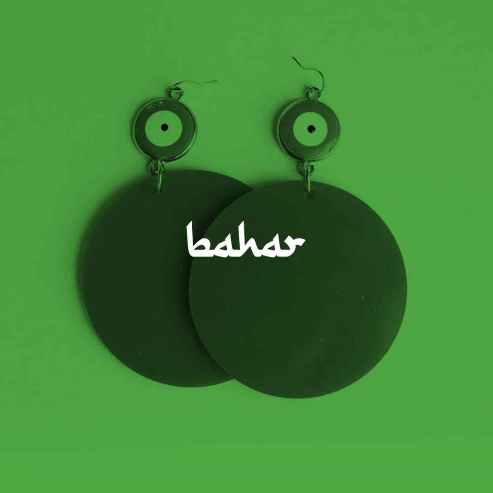 bahar_collection.png