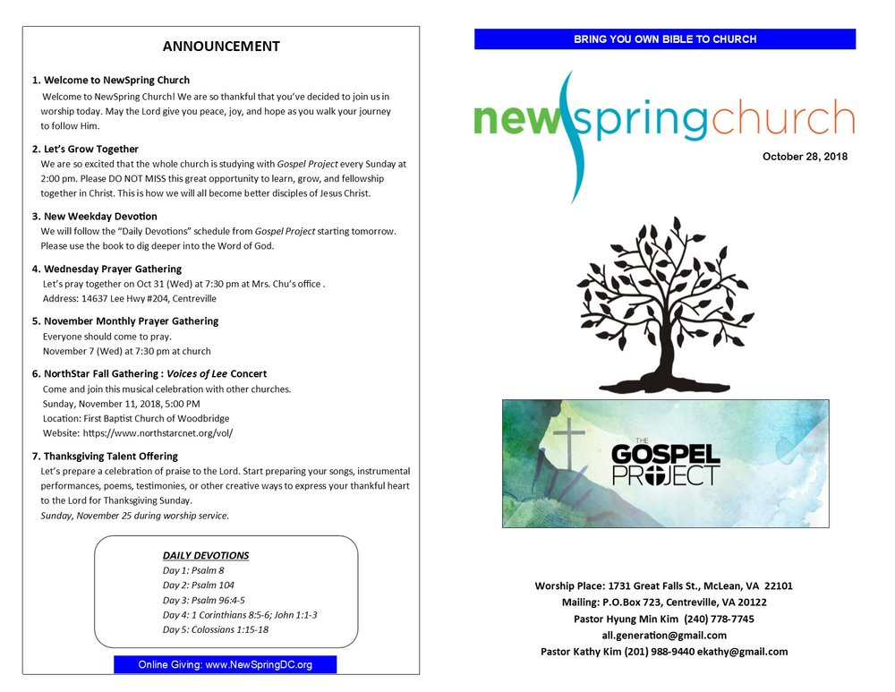 When You Feel Like It Is Enough — New Spring Church