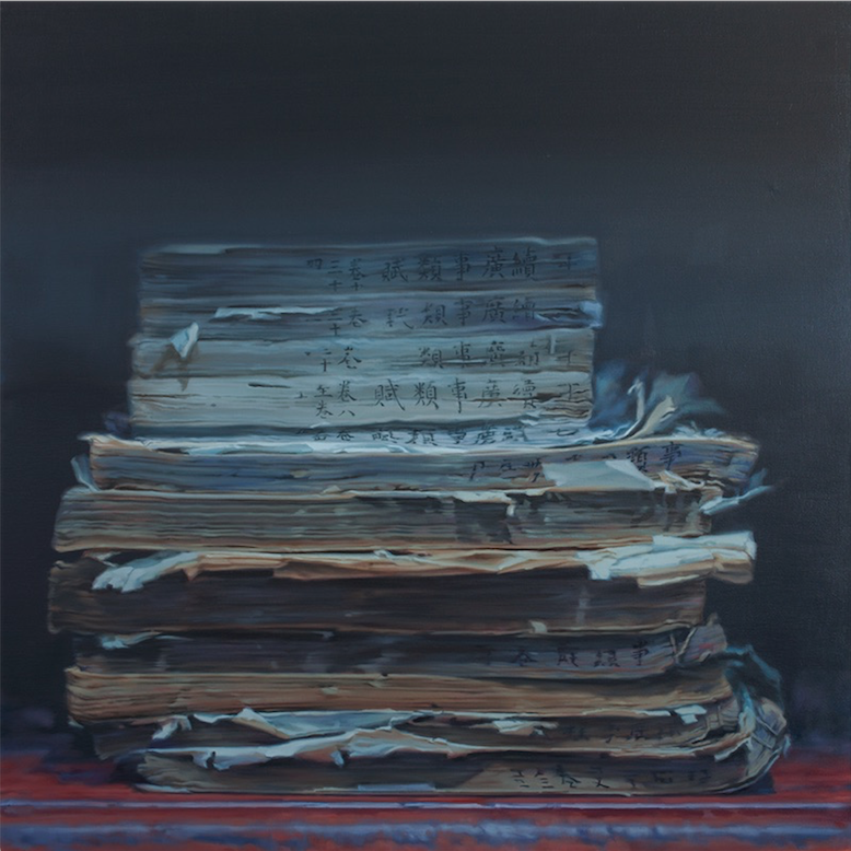 Xiaoze Xie,  Chinese Library No. 62 , 2017, oil on linen