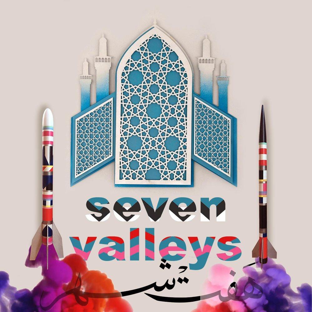 7 Valleys Persian.jpg