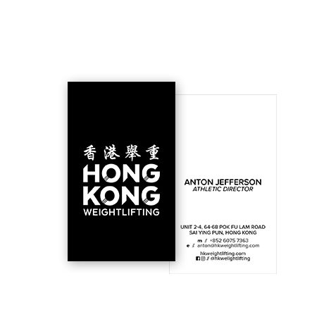 HKWL-NameCard.jpg