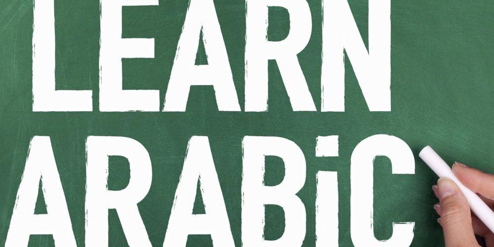 Learn Arabic graph.jpg