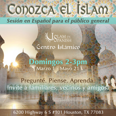 Conozca_El_Islam_ESP.jpg
