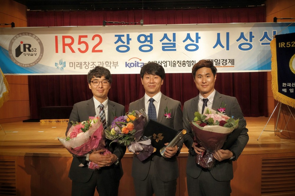 From left: Kim Jin-soo, Lee Soo-bok (Chair of R&D), Jang Ji-woong