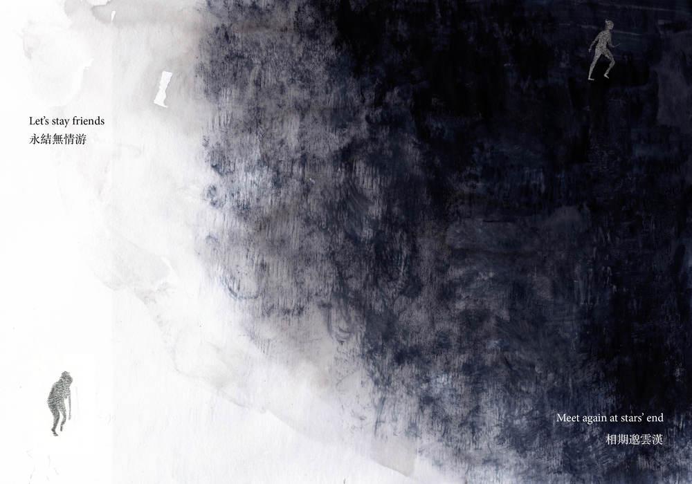 libai-final-0904169.jpg