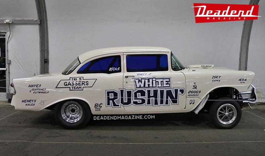 whiterushin