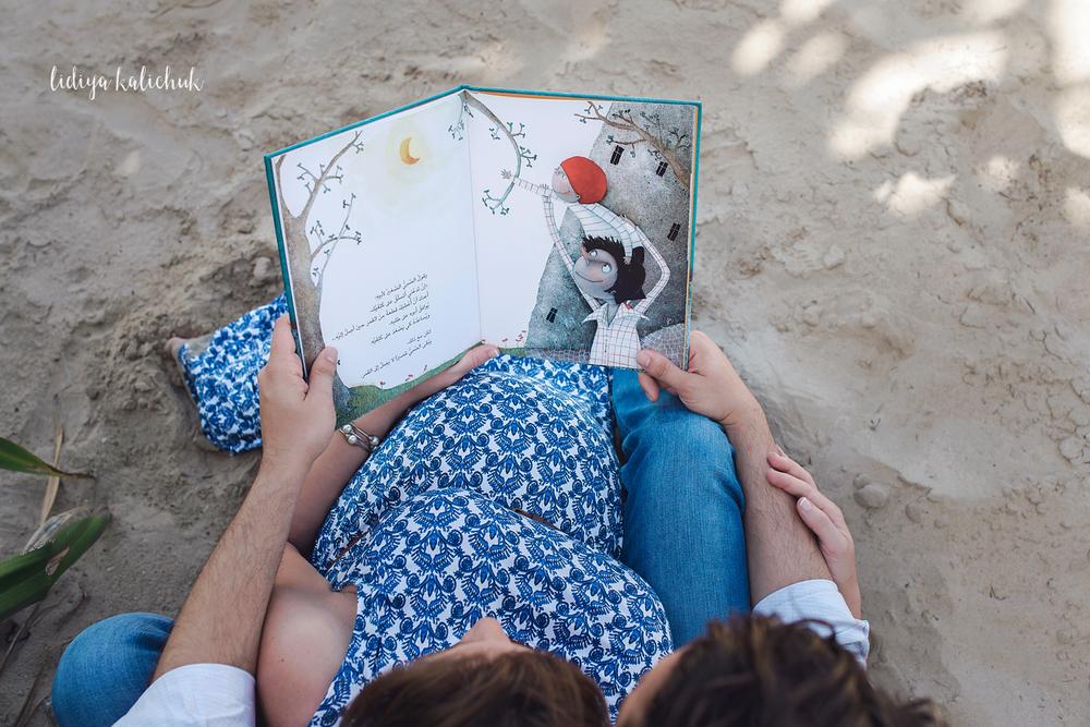 Dubai maternity photographer - Beach maternity session 7.jpg