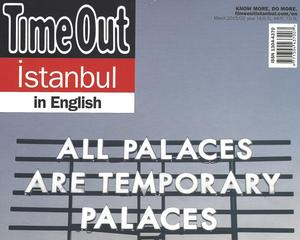 TIME_OUT_COVER_w0.jpg